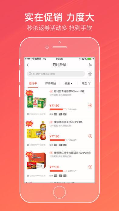 新商盟网址www.xinshangmeng.com登陆平台图片2