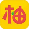 柚子皮优惠券app手机版下载 v1.0.4