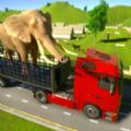 野生动物运输卡车模拟器无限金币中文内购破解版 v1.0