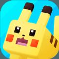 宝可梦大探险苹果版IOS版 v1.0