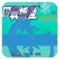 口袋妖怪最强进化v3.0下载 v1.1.2
