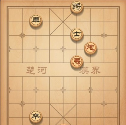 天天象棋残局挑战107期攻略 残局挑战107期步法图[多图]