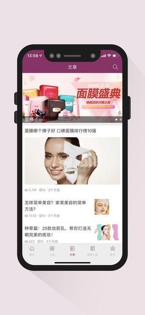 众信云商官方app下载手机版图3: