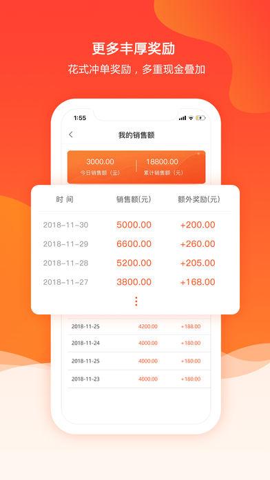 桔子仓app手机版官方下载图2: