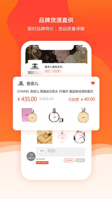 桔子仓app手机版官方下载图3: