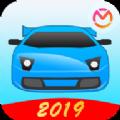驾考宝典2019年最新版本app官方下载 v7.2.5