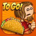 老爹的墨西哥卷饼店to go安卓游戏下载 v1.0.0
