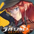绝境少女复仇女神官方中文版游戏 v1.0