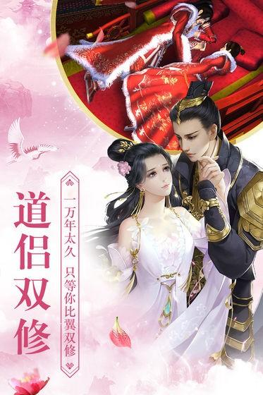 剑梦江南手游安卓官方最新版图3: