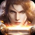 飞剑决手游官方安卓版 v1.0.0