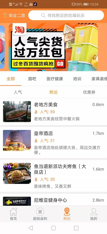 一分淘app官方版手�C下�d�D1: