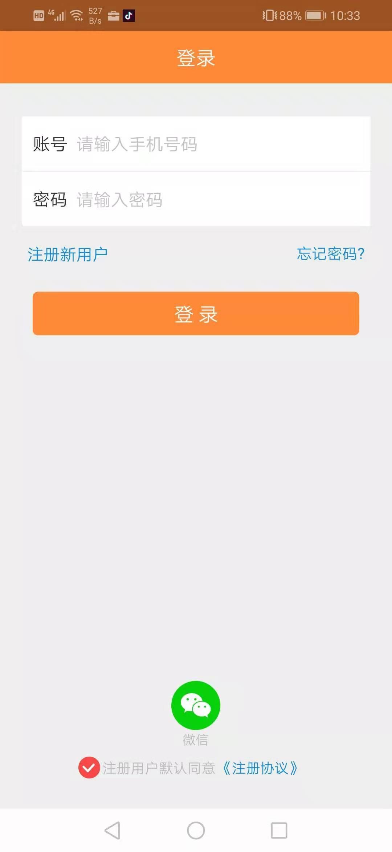 一分淘app官方版手�C下�d�D2: