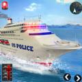 警用游轮驾驶模拟器游戏