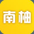 南柚苹果版ios软件app下载 v1.1.00