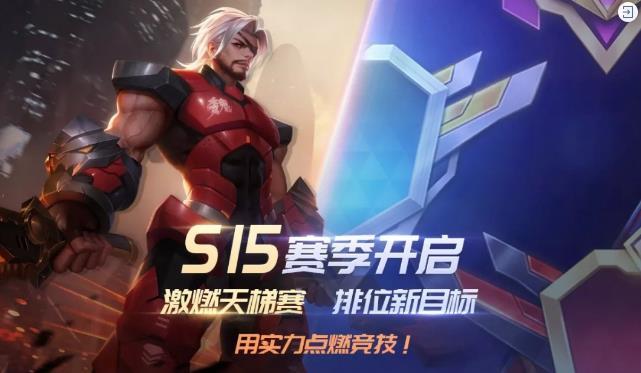 时空召唤10月16日更新公告 新英雄影武者上线[多图]