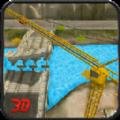 桥梁工程施工者游戏最新安卓版 v1.8