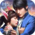 千古斗罗手游官方最新安卓版 v1.0