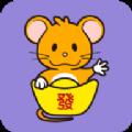 田鼠�W��Xapp官方版下�d v3.5.1