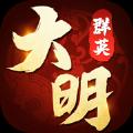激�鸫竺鞒�手游最新安卓版 v1.0