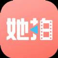 她拍视频编辑app最新版手机下载 v2.3.4