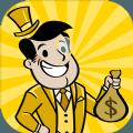 八喜�X包�J款入口app官方版 v1.0
