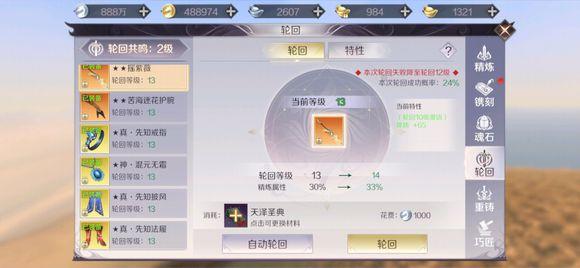 完美世界手游10月17日更新公告 新增英雄闪耀模式、英雄碎片合成功能开启[多图]
