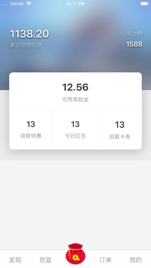 喵斗app图2