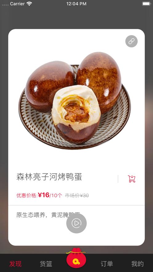喵斗app图1