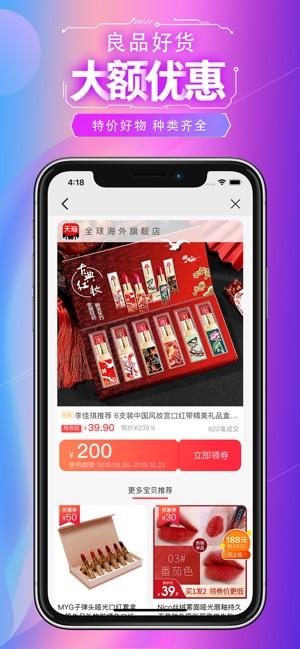 粉象app下载软件邀请码图片1