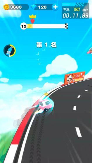云顶飞车游戏图1