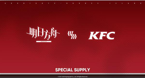 明日方舟肯德基即将开启联动 KFC定制能天使时装获取方法[多图]