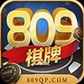 809棋牌游戏官方 v1.0