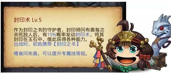 不思议迷宫10月24日更新公告 新增四大佣兵营地冈布奥、情报系统[多图]
