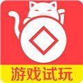 试玩乐赚app官方手机版 v1.0