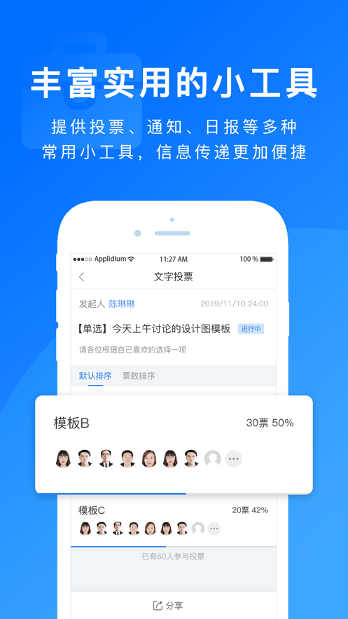 �����k公app�件官方下�d�D2: