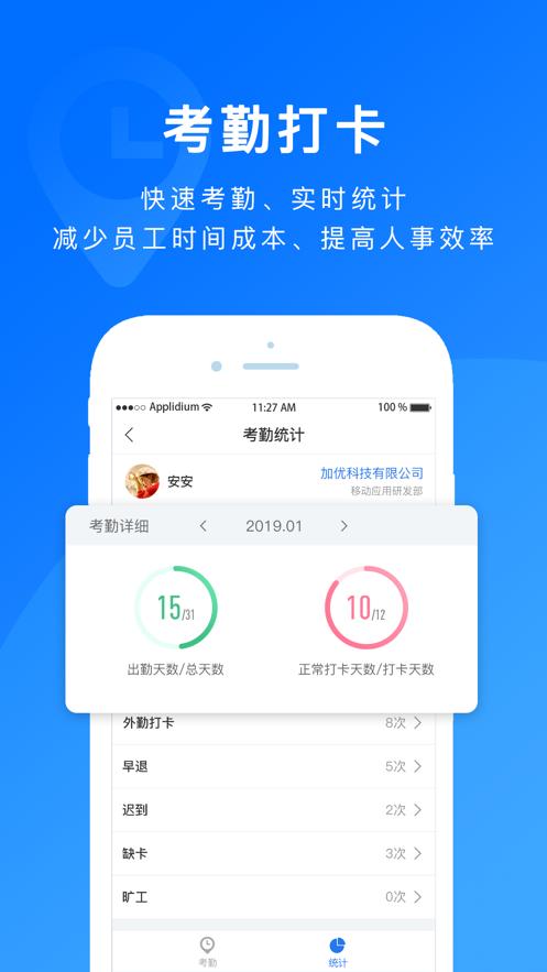 �����k公app�件官方下�d�D1: