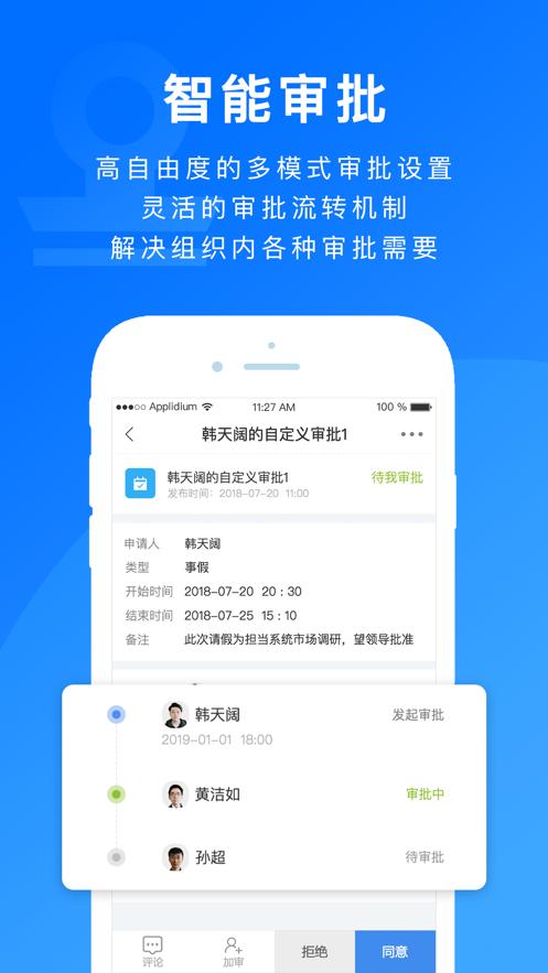�����k公app�件官方下�d�D3: