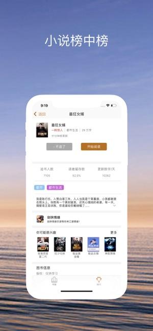 小�f榜中榜app官方版下�d�D2: