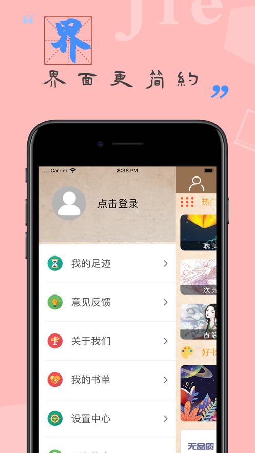 珞棠追��app官方�件下�d�D3: