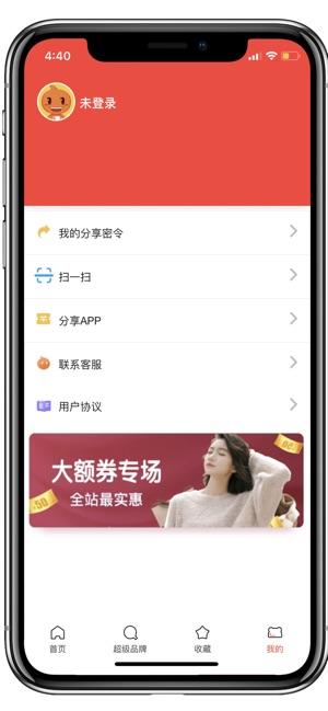 佳省��惠券app官方版下�d�D1: