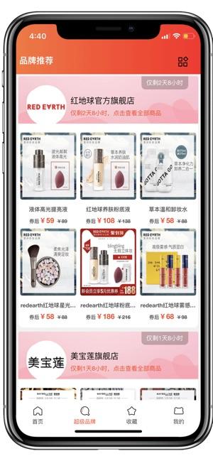 佳省��惠券app官方版下�d�D2: