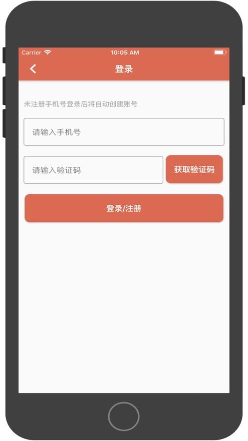�村app官方�件下�d�D2: