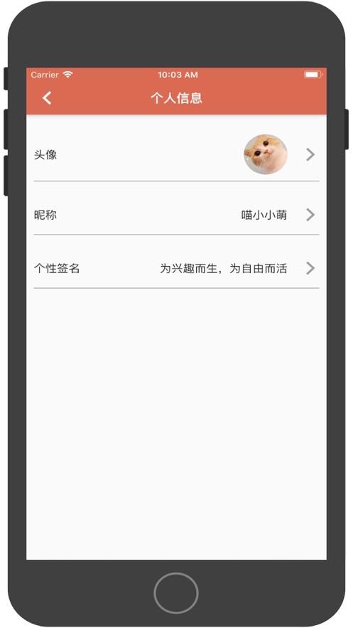 �村app官方�件下�d�D3:
