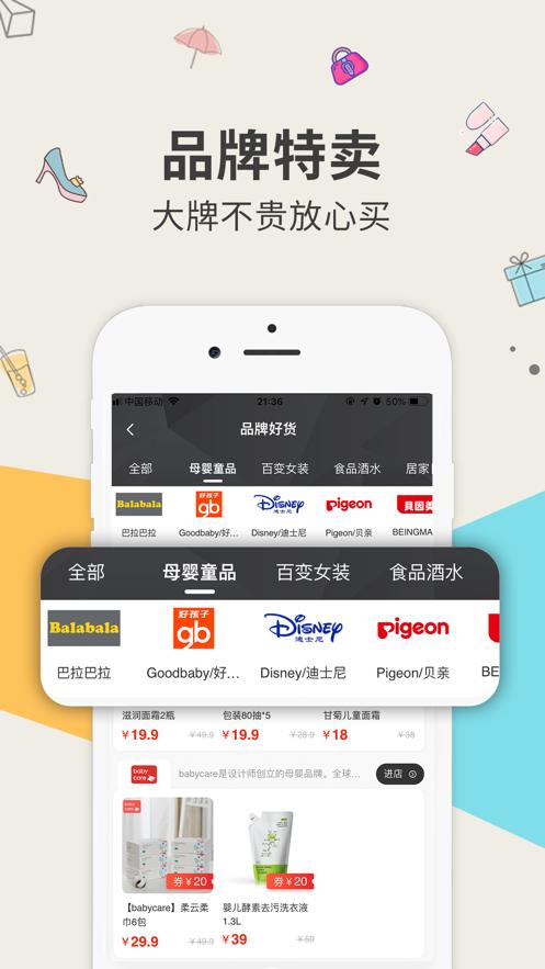 鱼快联盟app软件官方下载图1: