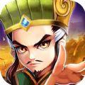 无双之三国志官网游戏安卓版 v1.0