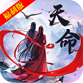 神话天命手游最新版下载 v1.00.08