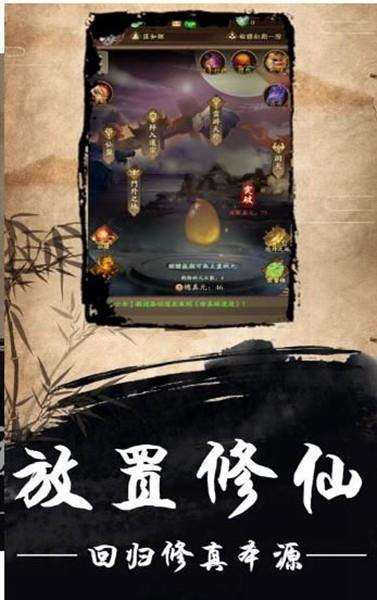 我自凡�m��L生手游官方最新安卓版�D3: