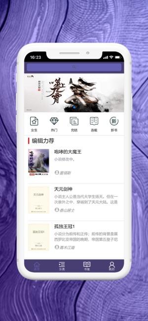 妙凌�x��app官方最新版下�d�D2: