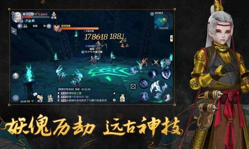 修仙九�f�d手游最新版下�d�D1: