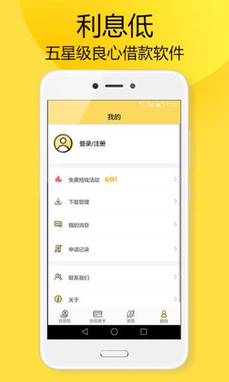 包�y金融app官�W最新版�D1: